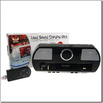 ipod-speaker-watermark-3